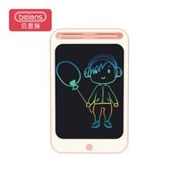 贝恩施儿童玩具小黑板家用画板彩色液晶写字板一键清除带防擦锁绘画工具男孩女孩玩具8.5寸ZJ15-C粉色