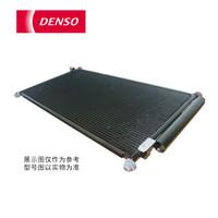 电装(DENSO)冷凝器 散热网 本田 XRV  1.5L 1.8L 具体请联系在线客服
