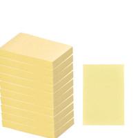 浩立信(LISON)76*50mm  100张/包 便利贴  黄色 留言便签纸 便利备忘贴 便签贴纸 便签条 告示贴