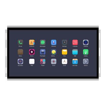 美芙 21.5英寸电容触摸屏工业一体机触控工控平板查询机  22英寸 安卓3288 2G+16G