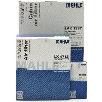 马勒(MAHLE)滤清器套装空气滤+空调滤+机油滤(奥迪A4L(17-18款)1.8T)厂家直发