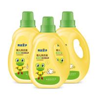 青蛙王子洗衣液 婴儿洗衣液宝宝洗衣液新生儿洗衣液倍润草本亲肤洗衣1L*3瓶