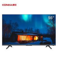 KONKA 康佳 LED55D8  55英寸 4K超高清 液晶电视