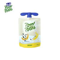 法优乐(Pompotes) 儿童酸奶法国进口常温酸牛奶 宝宝辅食零食非果泥 香蕉口味85g*1袋