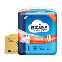 回购率超高的箱装纸尿裤,给老人更幸福的晚年~