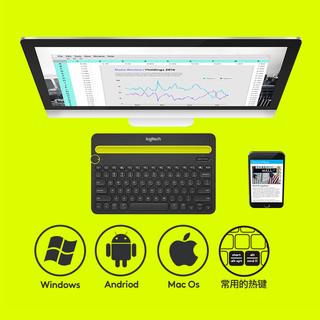 罗技K480无线蓝牙ipad键盘苹果手机平板电脑办公