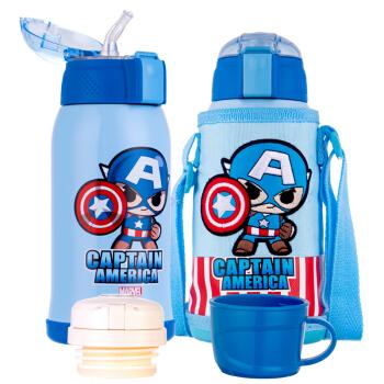 迪士尼(Disney)宝宝吸管杯 儿童保温杯带吸管男女学生水杯子316不锈钢水壶蓝色美队600ml双盖刺绣杯套