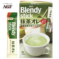 AGF Blendy 宇治抹茶欧蕾拿铁速溶奶茶 7袋/盒 *5件