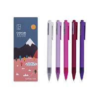 kinbor 色彩实验室 彩色中性笔 杆芯同色 5支装