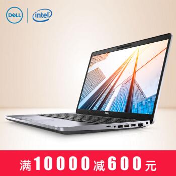 戴尔(DELL)Precision3541 15.6英寸移动图形工作站笔记本I7-9750/8G/256G固态+1T/P620 4G/100%sRGB/雷电3