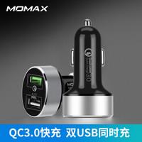 摩米士(MOMAX)车载充电器QC3.0快充 双口USB一拖二汽车点烟器头5V2.4A 华为小米安卓苹果手机平板通用 黑色