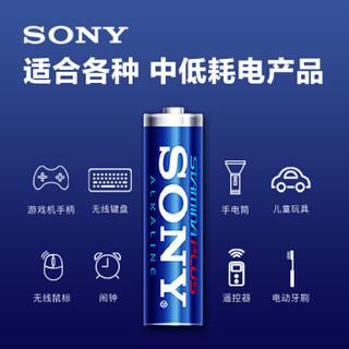 索尼(SONY)7号电池24粒盒装碱性干电池家庭装 儿童玩具/血糖仪/遥控器/挂钟/鼠标