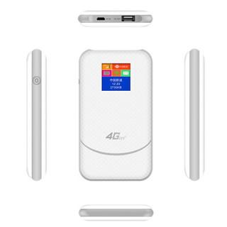 京选 4G全网通随行WiFi/MiFi 6800mAh带移动电源功能 三网移动电信联通 4G无线路由器 车载WiFi
