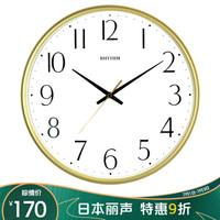 丽声(RHYTHM)挂钟 静音石英挂表现代简约创意圆形时钟欧式扫秒挂钟客厅卧室办公室钟表32cm靓金CMG529XA18D