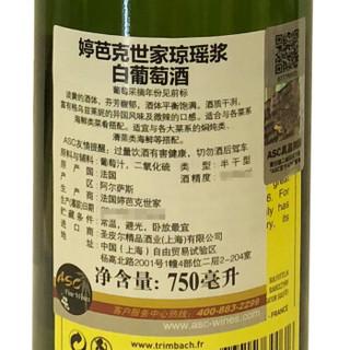 婷芭克世家 琼瑶浆半干白葡萄酒 750ml单瓶装 法国进口葡萄酒(ASC)