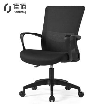 佳佰 电脑椅家用办公会议居家座椅转椅子人体工学居家书房家具学生DS-208