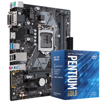 华硕(ASUS)PRIME H310M-A 大师系列 主板(Intel H310/LGA 1151)+英特尔 G5400 奔腾双核 CPU 板U套装