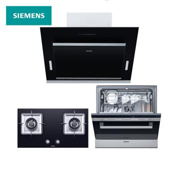 西门子(SIEMENS) 热销烟灶洗组合三件套 进口洗碗机排油烟机燃气灶具嵌入式SC73M612TI+LS66SA863W+23JMP