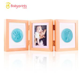 Babyprints宝宝手足印相框手脚印泥新生儿礼盒婴儿礼盒SY-02实木色