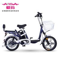 爱玛 AIMA 炫乐2 新国标版 锂电单车 代步车 轻便电池盒可提取充电 北京目录车型 全国联保 深海蓝