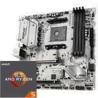 微星(MSI)B450M MORTAR TITANIUM 迫击炮钛金版主板+AMD 锐龙 5(r5) 2600X CPU 板U套装/主板CPU套装