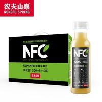 百亿补贴 : 农夫山泉 NFC鲜榨苹果汁 300ml*10瓶
