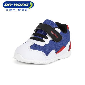 江博士Dr.kong宝宝步前鞋秋季婴儿鞋B13193W014蓝/白 21