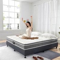 KUKa 顾家家居 惠致系列 M0001A 乳胶独袋弹簧床垫 1.8m