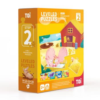 TOI儿童拼图玩具宝宝幼儿早教进阶纸质拼图男孩女孩 1-3-4-6岁2阶-场景动物