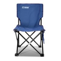 凯速 折叠椅 钓鱼椅子 沙滩休闲椅 户外便携式躺椅 藏青色 36