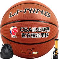 李宁 LI-NING CBA联赛比赛篮球室内外PU材质 蓝球 587-2
