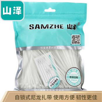 山泽(SAMZHE)100*2.5mm 专业自锁式尼龙扎带 更有韧性扎线束带 多功能绑带扎丝 透明扎带 100根/包ZD-12