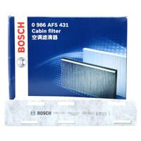 博世(BOSCH)空调滤清器0986AF5431(大众迈腾/速腾/帕萨特/cc/途观/途安/开迪/高尔夫/明锐/速派/西雅特1.8T)