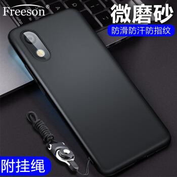 Freeson 小米红米7A手机壳Redmi 7a保护套 防摔防滑/全包TPU软壳 磨砂硅胶套 (附挂绳)黑色