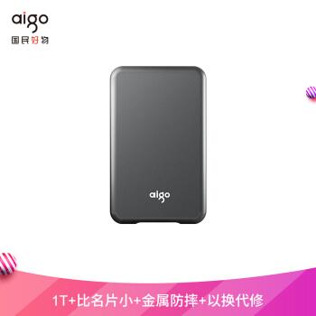 爱国者(aigo)1TB USB 3.1 移动硬盘 固态(PSSD) S7 金属抗震防摔 高速传输 海量存储