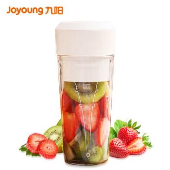 九阳(Joyoung)榨汁机家用水果小型便携式迷你电动多功能料理机果汁机榨汁杯可打小米糊 L3-C9 白色