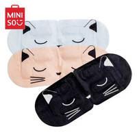 名创优品(MINISO)猫咪蒸汽眼罩 5片装 卡通可爱 热敷护眼缓解疲劳无香型