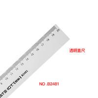 凑单品:MATE IST 欧标 B2481 透明尺子 20cm