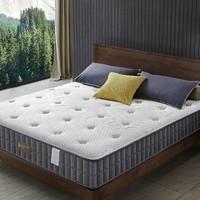 百亿补贴:bell-land 珀兰 天然乳胶椰棕弹簧床垫 A款 1.2*2m