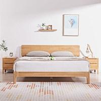 京东PLUS会员:HUAYI 华谊 现代北欧实木床 150*200cm