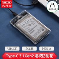 据说是最适合自组移动硬盘的SSD,海康E200P 1T+移动硬盘盒小测