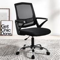 BAJIUJIAN 八九间 TO-521 电脑椅 (黑框黑网-固定扶手)