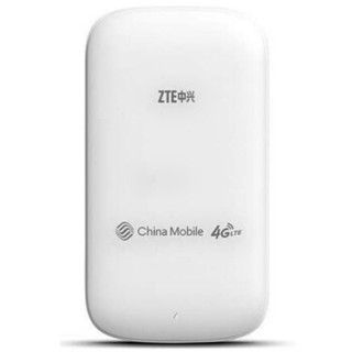 中兴(ZTE)MF90G 联通移动电信 4G无线路由器 三网通用