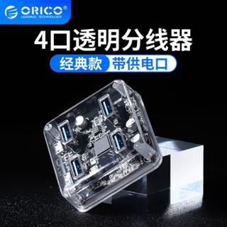 奥睿科(ORICO)USB3.0分线器 高速扩展一拖四多接口充电HUB 台式笔记本电脑集线器1米 全透视MH4U