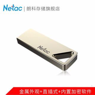 朗科(Netac)USB2.0 U盘U326 全金属 闪存盘 直插式小巧迷你车载加密U盘 珍珠镍 16GB