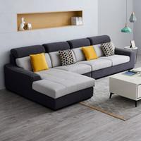 全友家居 沙发现代简约布艺沙发小户型客厅沙发整装 可调节头枕可拆洗沙发102251A-1 正向布艺沙发(1+3+转)