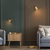 凡丁堡(FANDBO)北欧ins落地灯卧室客厅个性阅读灯美式轻奢立式台灯铁艺金属黑色475FL