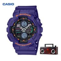 卡西欧(CASIO)手表 G-SHOCK 90's复古系列 音箱表盒套装 防震防水自动LED照明运动男士手表 GA-140-6APRBS