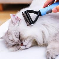华元宠具(hoopet)宠物双面开结梳折耳加菲宠物猫咪梳子开结梳蓝色