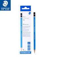 德国施德楼(STAEDTLER)素描铅笔100蓝杆专业绘图绘画学生速写工具-2B(12支装)